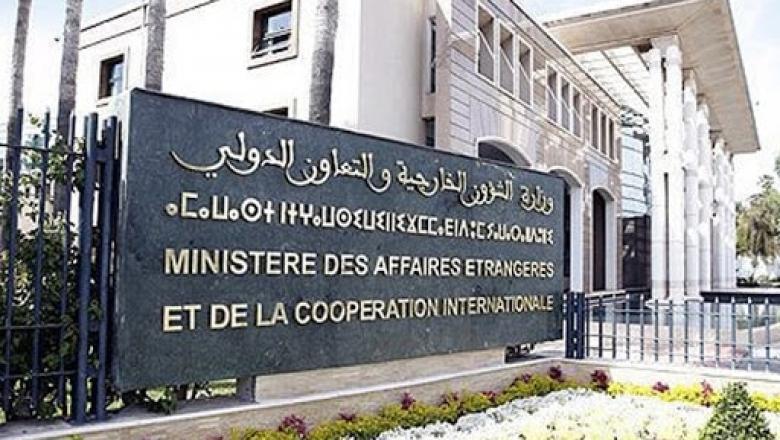 المغرب يدين بشدة الإمعان في نشر رسوم الكاريكاتير المسيئة للإسلام وللرسول سيدنا محمد