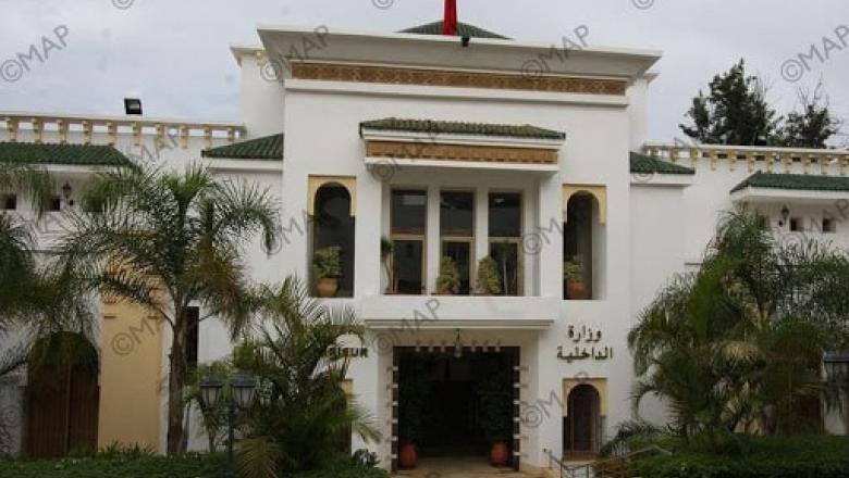 وزارة الداخلية تقرر تفعيل المتابعة القضائية في مواجهة السيد محمد زيان تبعا للتصريحات التي أدلى بها في حق مؤسسة وطنية